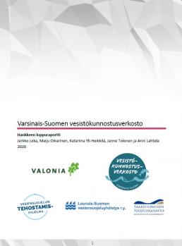 Loppuraportin kansi: tekstiotsikko ja logot.